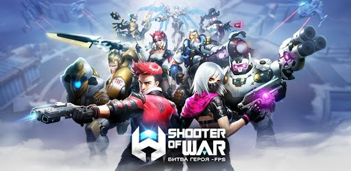 Shooter Of War-FPS:Битва героя pc screenshot