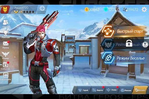 Shooter Of War-FPS:Битва героя APK screenshot 1