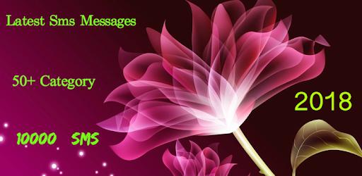 2019 Sms Messages pc screenshot