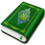 Holy Quran (16 Lines per page) APK icon