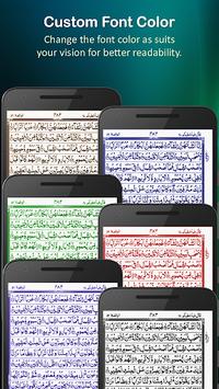 Holy Quran (16 Lines per page) APK screenshot 1