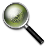 Holy  Quran Search Engine icon