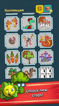 Farm and Click - Idle Fun Clicker APK screenshot 1