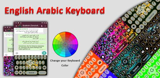 Arabic English Keyboard With Backgrounds Themes pc screenshot