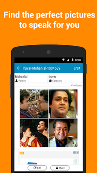 Malayalam Troll Meme Images APK screenshot 1
