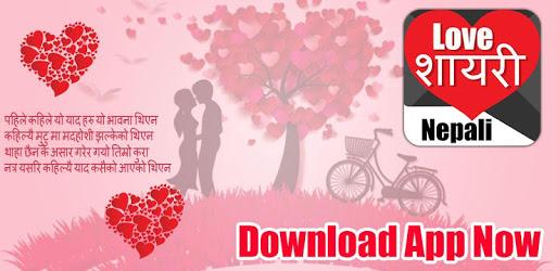 Nepali Love Status & Shayari With Editors : 2018 pc screenshot