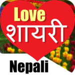 Nepali Love Status & Shayari With Editors : 2018 APK icon