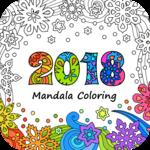 2019 Mandala Coloring icon