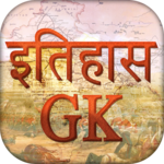 History GK in Hindi APK icon