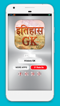 History GK in Hindi APK screenshot 1