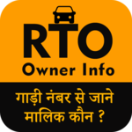 RTO Owner Info icon