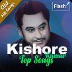 Kishore Kumar Songs icon