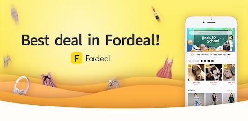 Fordeal - best shopping deals pc screenshot
