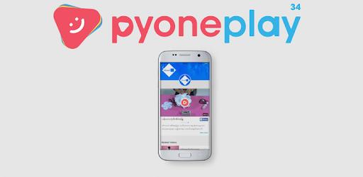 Pyone Play pc screenshot