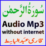The Surah Rahman Audio Basit icon