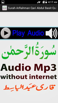 The Surah Rahman Audio Basit APK screenshot 1
