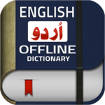 English Urdu Dictionary Offline Plus Translator for pc icon