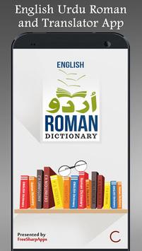 English Urdu Dictionary Offline Plus Translator APK screenshot 1