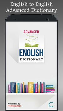 Offline Advanced English Dictionary and Translator APK screenshot 1