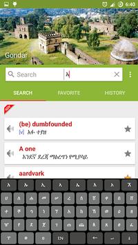 Amharic Dictionary - Translate Ethiopia APK screenshot 1
