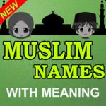 New Muslim Names - 2018 icon