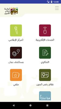 GAM app APK screenshot 1