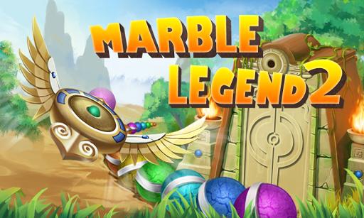 Marble Legend 2 APK screenshot 1