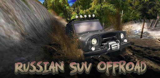 Russian SUV Offroad Simulator pc screenshot