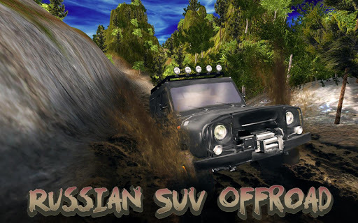 Russian SUV Offroad Simulator APK screenshot 1