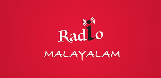 Malayalam FM Radio - Podcast, Malayalam Live News pc screenshot