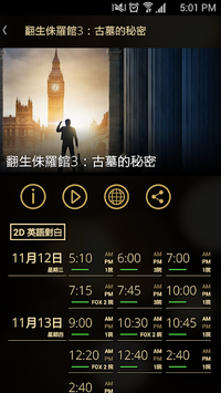 Cinema City APK screenshot 1