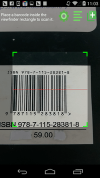 Barcode Scanner Pro APK screenshot 1