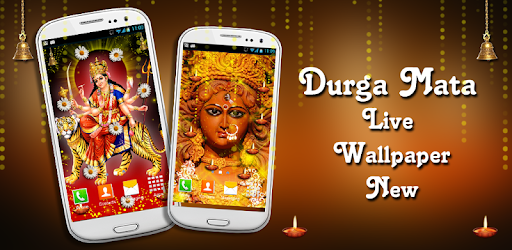 Durga Mata Wallpapers New pc screenshot