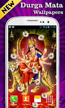 Durga Mata Wallpapers New APK screenshot 1