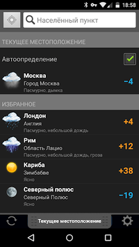 Gismeteo lite APK screenshot 1