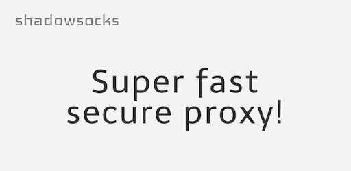 Shadowsocks pc screenshot