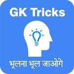 Gk Tricks Hindi and English icon