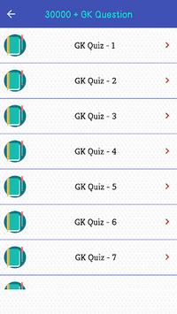 30000+ GK Question for All Exams APK screenshot 1