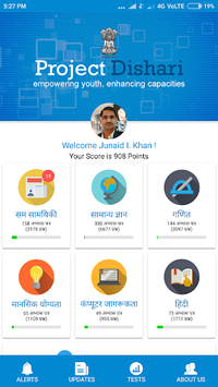 Project Dishari : The Learning App for Youth APK screenshot 1