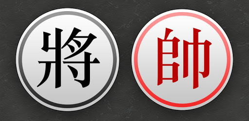 Chinese Chess - Best Xiangqi pc screenshot