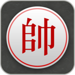 Chinese Chess - Best Xiangqi icon