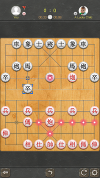 Chinese Chess - Best Xiangqi APK screenshot 1