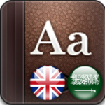 Golden Dictionary (EN-AR) for pc icon