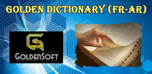 Golden Dictionary (FR-AR) pc screenshot