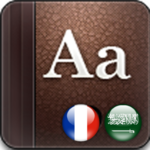 Golden Dictionary (FR-AR) APK icon