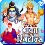 Bhakti Ringtones HD icon