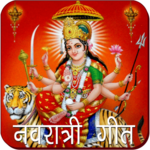 Navaratri Songs icon