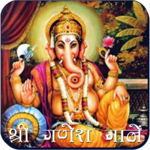 Ganesh Songs icon