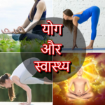 Yoga and Health icon