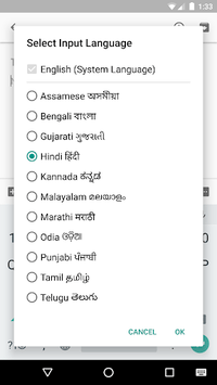 Google Indic Keyboard APK screenshot 1